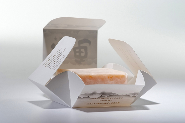 Custom Soap Boxes is an eco-friendly packaging solution