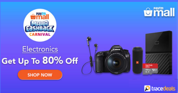 Paytmmall offers, Get Amazing Discounts And Products From Paytm Mall