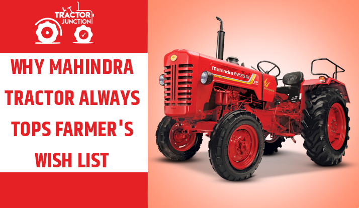Mahindra Tractor Price 2020 And Specification