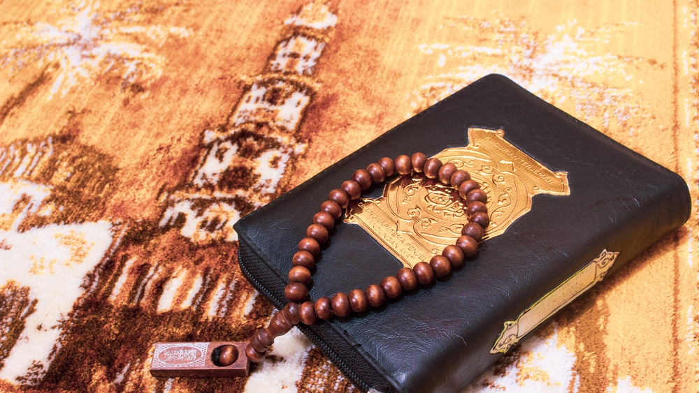 How To Make More Quran Gift By Doing Less