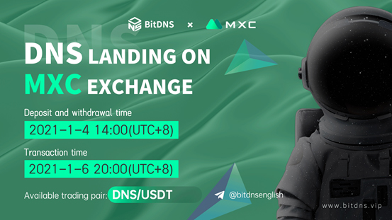 The blockchain domain name system will be the first currency listed on MXC Exchange