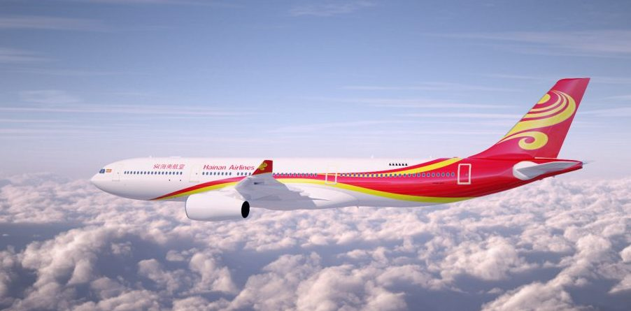 Hainan Airlines Baggage Policy
