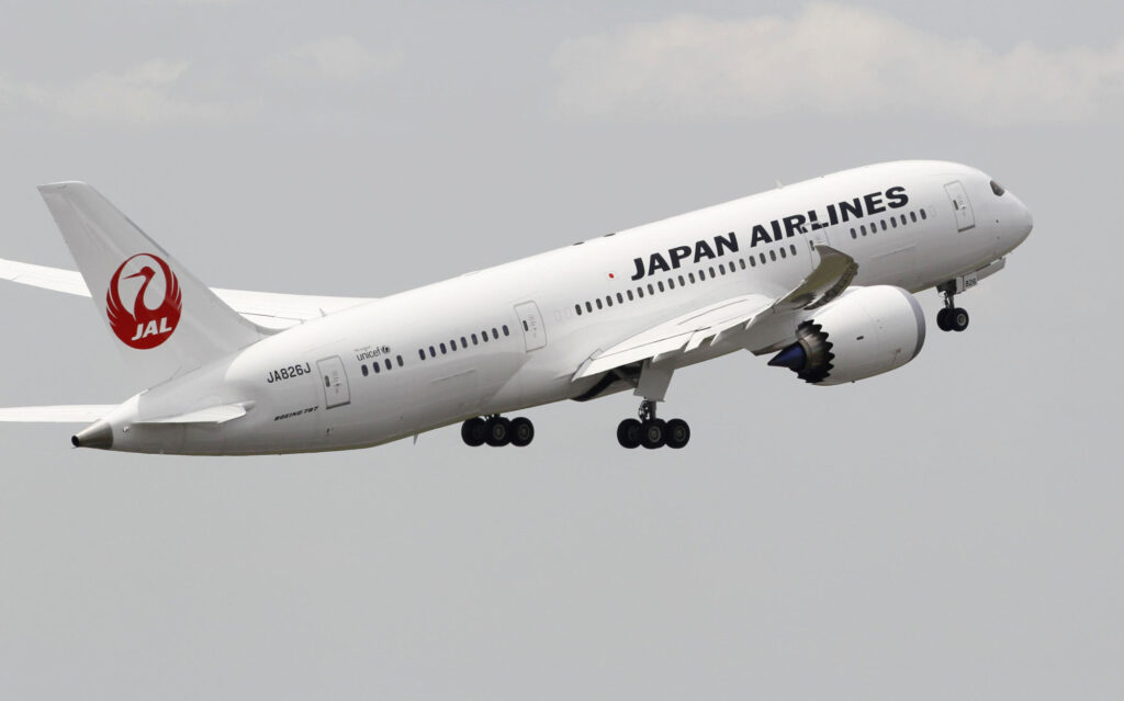 How to Do Reservation in Japan Airlines?