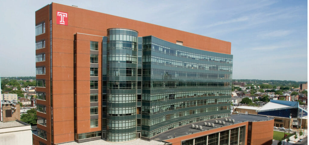 A Guide to the Katz School of Medicine