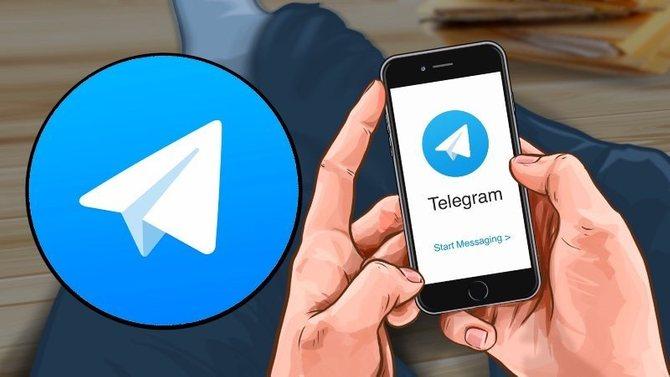 update Telegram on iPhone