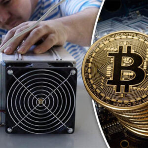 Become a Bitcoin Miner