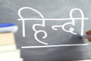 Important Questions for Class 12 Hindi