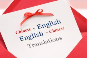 best Chinese translation services